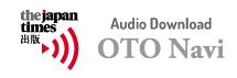 Audio Download OTO Navi