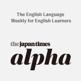 the japantimes alpha