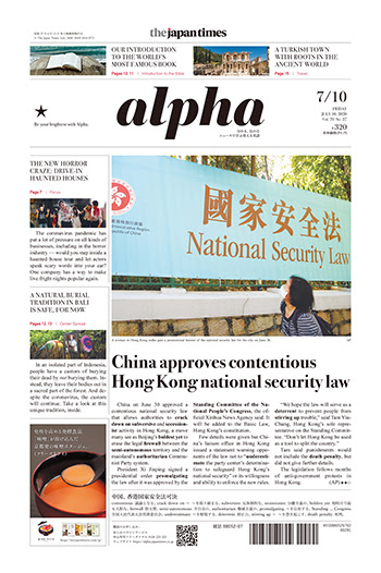 China approves contentious Hong Kong national security law