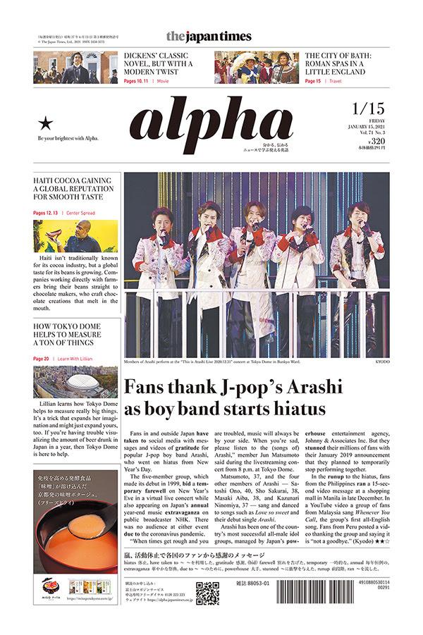 Fans thank J-pop's Arashi as boy band starts hiatus