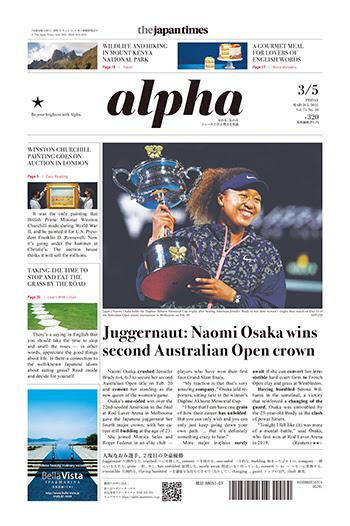 Juggernaut Naomi Osaka wins second Australian Open crown