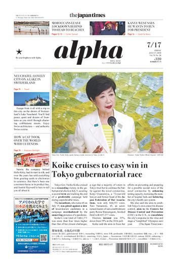 Koike cruises to easy win in Tokyo gubernatorial race
