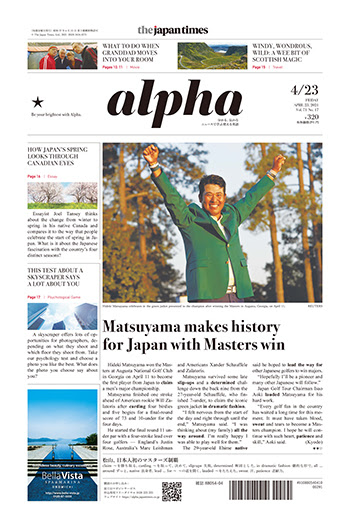 Matsuyama makes history for Japan with Masters win