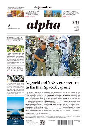 Noguchi and NASA crew return to Earth in SpaceX capsule