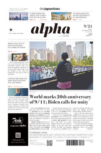 World marks 20th anniversary of 911; Biden calls for unity